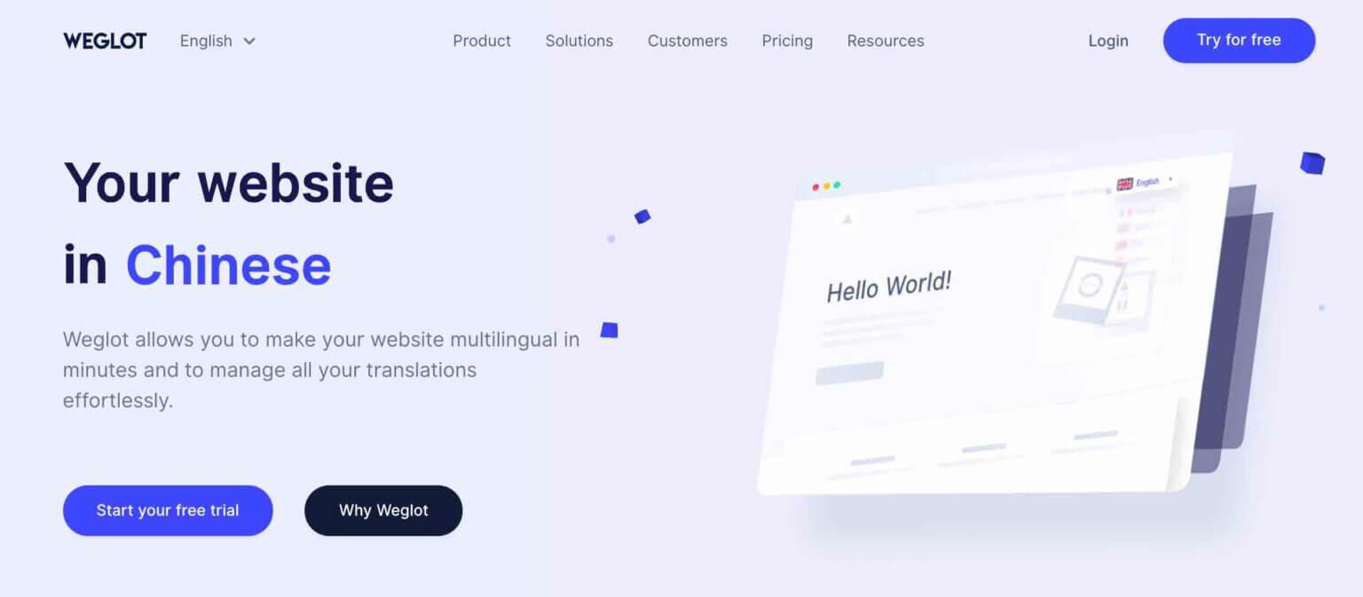 Weglot - Best Shopify Translation App